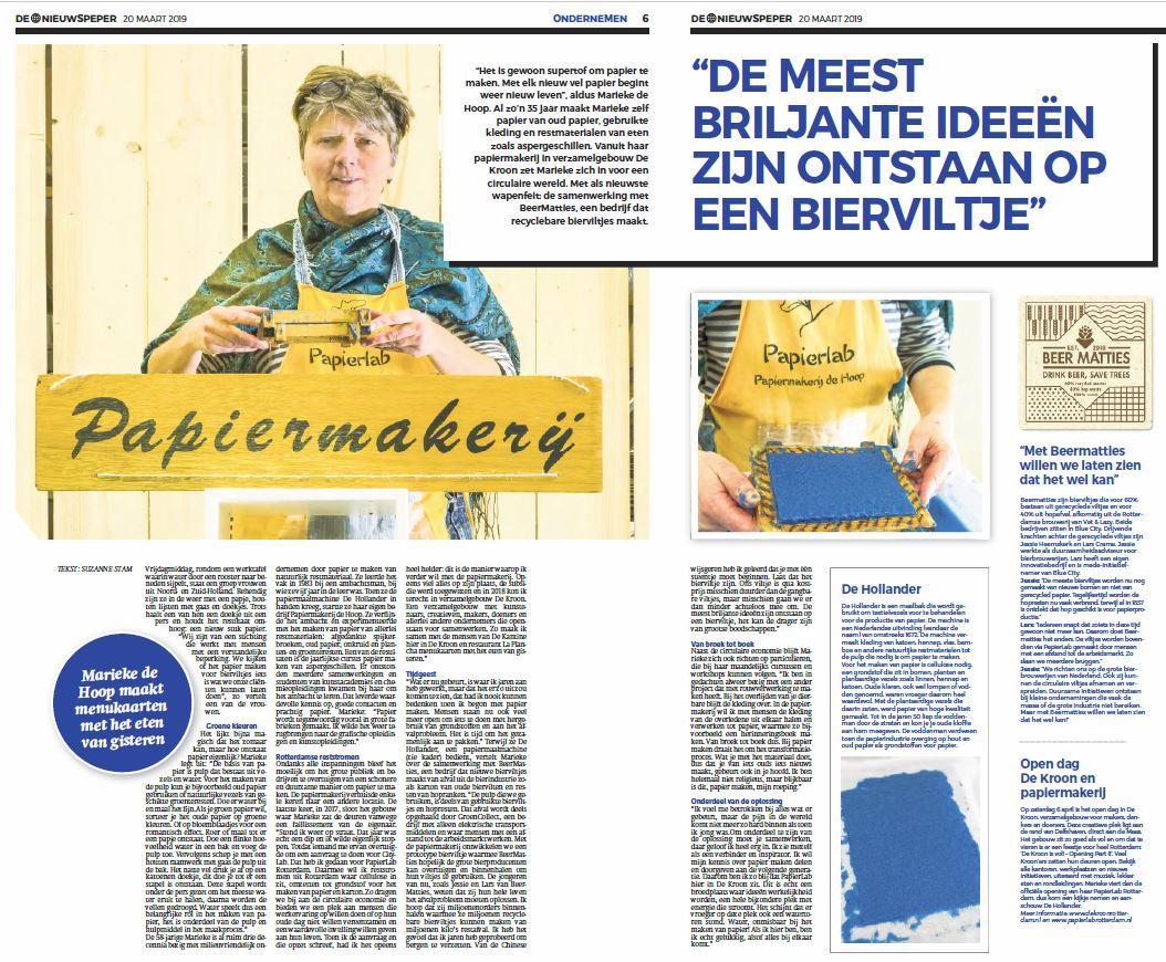 Nieuwspeper_6_PapierLab_Marieke_de_Hoop